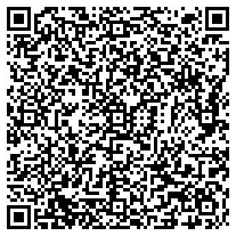 QR-код с контактной информацией организации НАВИТАГОР-СТРИТ