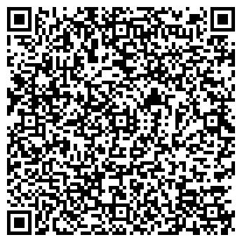QR-код с контактной информацией организации АРТИС-XXI ВЕК
