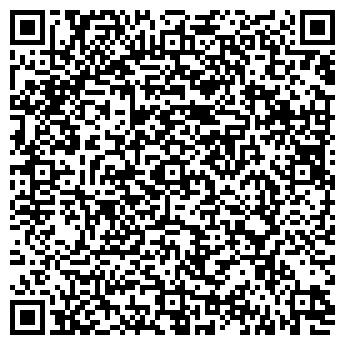 QR-код с контактной информацией организации ШКАФ ШКАФЫЧ