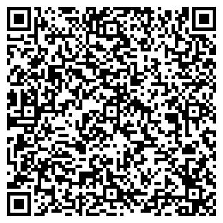 QR-код с контактной информацией организации СИГЛАН