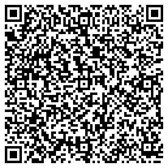 QR-код с контактной информацией организации ДиНастия