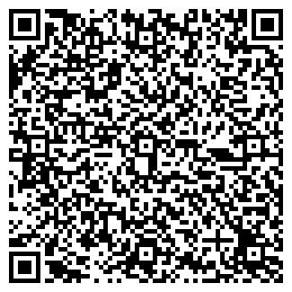 QR-код с контактной информацией организации ГАВ'С
