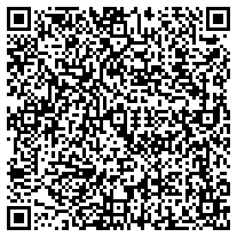QR-код с контактной информацией организации ДомТехноСад