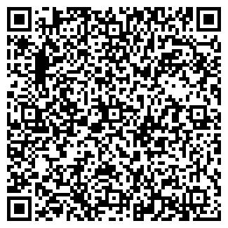 QR-код с контактной информацией организации ТАТАМИ