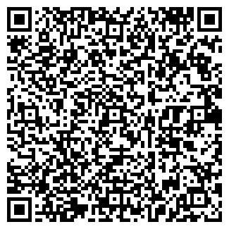 QR-код с контактной информацией организации ДЕОН
