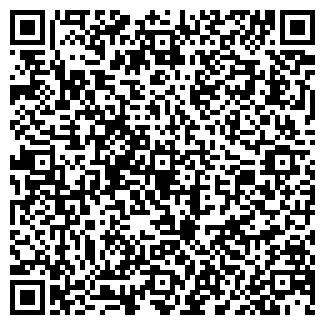 QR-код с контактной информацией организации КВЕЙК