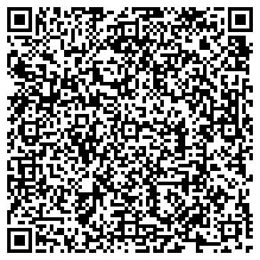 QR-код с контактной информацией организации ООО Витамин