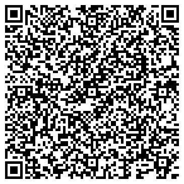 QR-код с контактной информацией организации Лидер-Строй