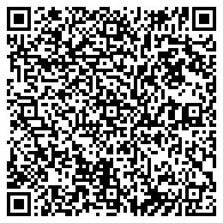 QR-код с контактной информацией организации РОСА-А