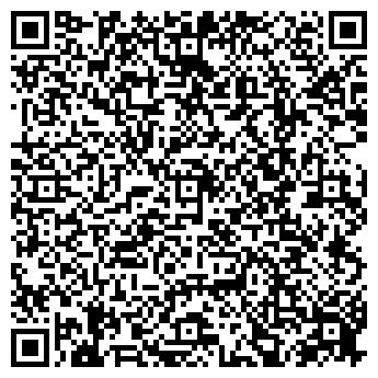 QR-код с контактной информацией организации Эрикос