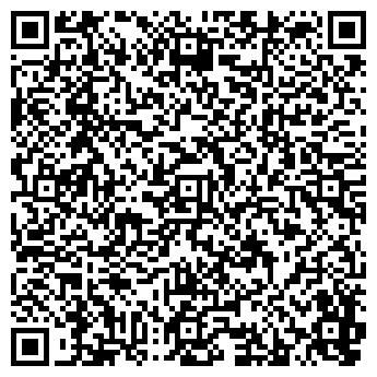 QR-код с контактной информацией организации АВАРИЙНАЯ СЛУЖБА