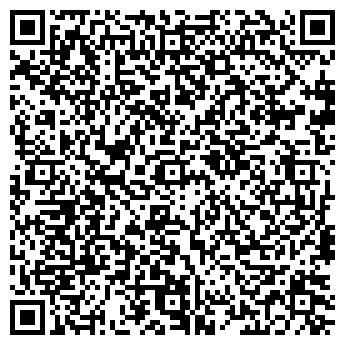 QR-код с контактной информацией организации Аурит