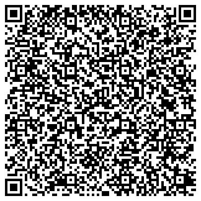 QR-код с контактной информацией организации ИНЖЕНЕРНАЯ СЛУЖБА РАЙОНА КРЮКОВО