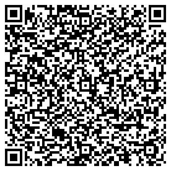QR-код с контактной информацией организации ОДС № 10-А