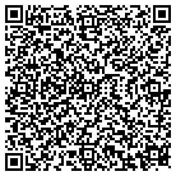 QR-код с контактной информацией организации ОДС № 12-А