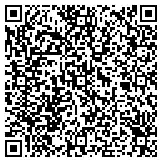 QR-код с контактной информацией организации РЭУ-14, ГУП