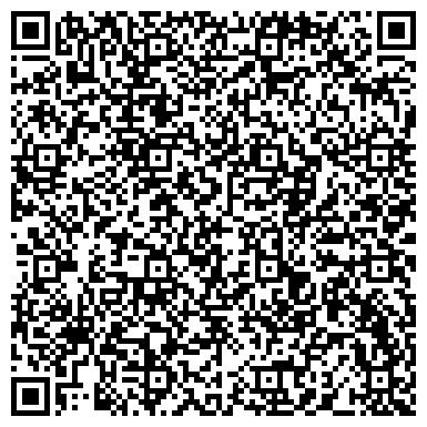 """QR-код с контактной информацией организации ФГБОУ ВО """"Байкальский Государственный Университет"""""""
