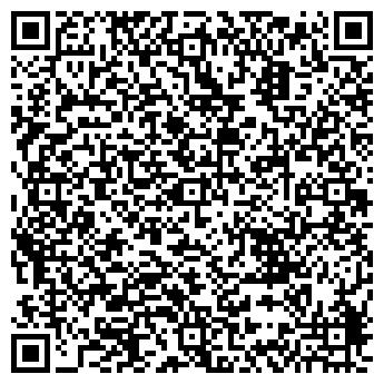 QR-код с контактной информацией организации ЮСДИН КОМПАНИЯ