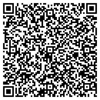 QR-код с контактной информацией организации ГОЛАС