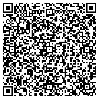 QR-код с контактной информацией организации ДИЛИЖАН