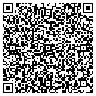 QR-код с контактной информацией организации ЗОНД