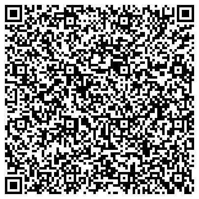 QR-код с контактной информацией организации ГУ Госпиталь для ветеранов войн № 3