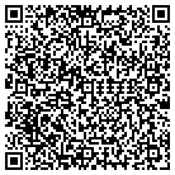 QR-код с контактной информацией организации МАРИЯ И К