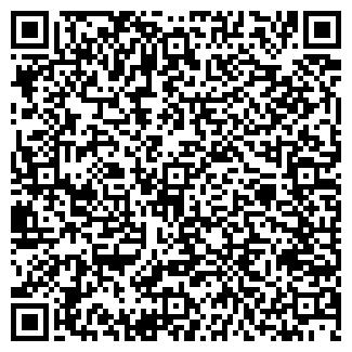 QR-код с контактной информацией организации СИВМА