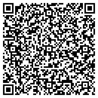 QR-код с контактной информацией организации Детский сад №260