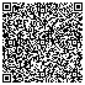 QR-код с контактной информацией организации Детский сад №23, Василек