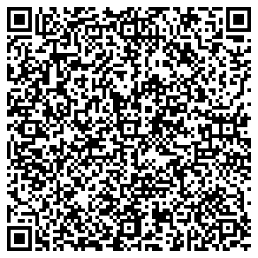 QR-код с контактной информацией организации Детский сад №252, Дом радости