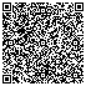 QR-код с контактной информацией организации Детский сад №173, Солнышко