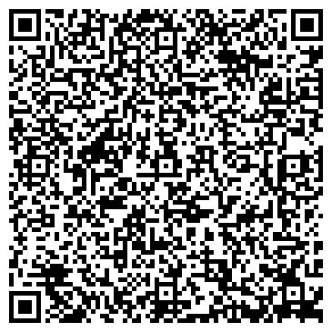 QR-код с контактной информацией организации АНДРЕЕВСКАЯ ГОРОДСКАЯ ПОЛИКЛИНКА