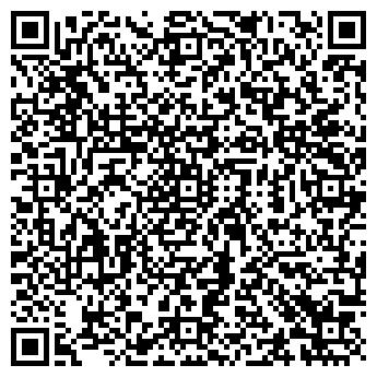 QR-код с контактной информацией организации ЗАВОДСКАЯ