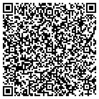 QR-код с контактной информацией организации ПОЛИКЛИНИКА № 230