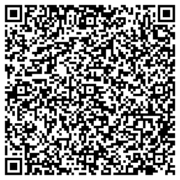 """QR-код с контактной информацией организации ООО """"За безопасный труд"""""""