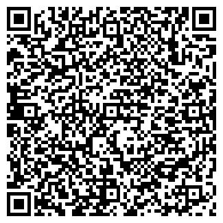 QR-код с контактной информацией организации КВАЗАР-С СЦ