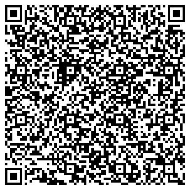 QR-код с контактной информацией организации ООО Трезор-СБ