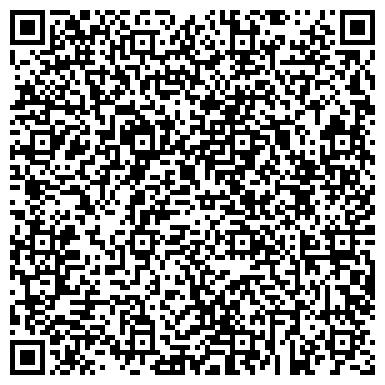 QR-код с контактной информацией организации Вымпел