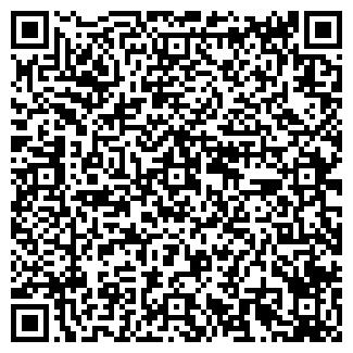 QR-код с контактной информацией организации РОСС