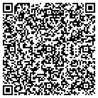 QR-код с контактной информацией организации АРАРАТ