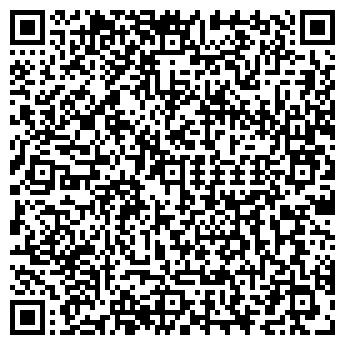 QR-код с контактной информацией организации ЛЯ ПУБЛИК