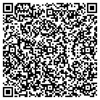 QR-код с контактной информацией организации УЧКУДУК