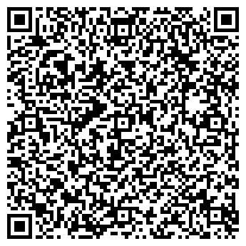 QR-код с контактной информацией организации ШАШЛЫЧОК