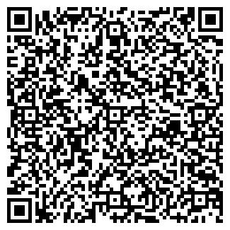 QR-код с контактной информацией организации ЛОКИД
