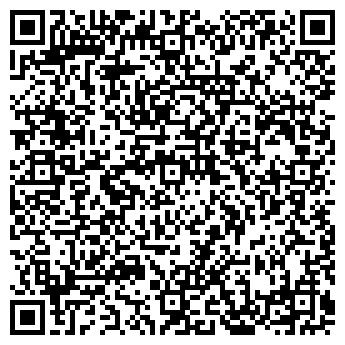 """QR-код с контактной информацией организации """"МДМ-Сервис"""""""