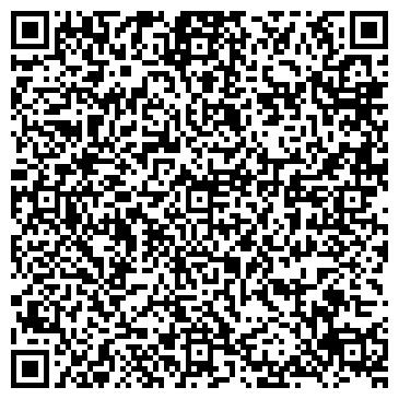 QR-код с контактной информацией организации ДЕТСКИЙ САД № 1958