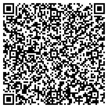QR-код с контактной информацией организации ДЕНТАЛ МАКС