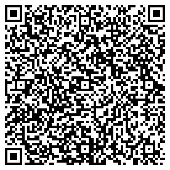 QR-код с контактной информацией организации ДЕТСКИЙ САД № 925