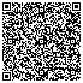 """QR-код с контактной информацией организации """"Кай Сервис"""""""